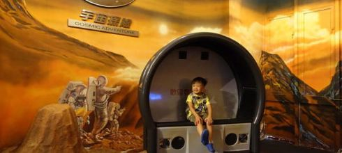 [主題式親子遊] 親子共讀後的體驗式小旅行●天文館●出發看外太空