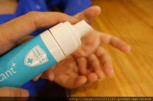 [揪團]使用超過3年●白因子消毒抗菌噴霧●同樣必備的防疫加強版