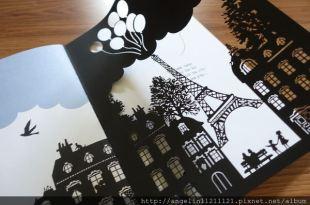 我自己喜歡的1本書●PARIS up, up and Away●迷人的巴黎紙雕書
