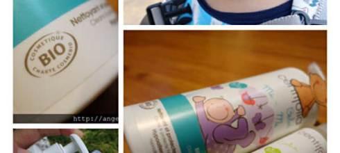 [已結團] 用了2年多●法國貝貝+愛家系列●法國有機嬰幼兒及家庭護膚用品!