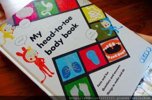 值得先準備的自然科學繪本和桌遊書●英國OKIDO My head-to-toe body book●
