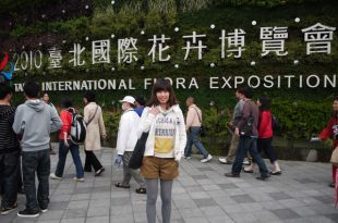 [遊記]2011台北花博