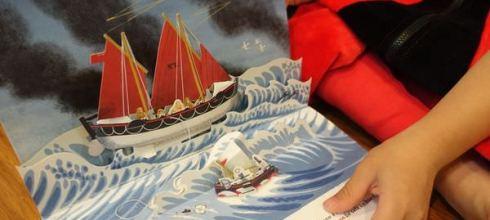 我是立體書控 ●A Sea Voyage● 法國紙雕家Gérard Lo Monaco的法式優美