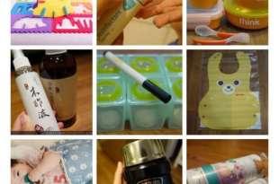 【新手媽媽採購大集合】15個用過推薦的育兒好物+書單(更新版私房好物)