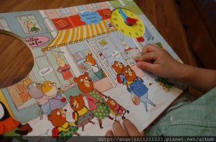 """適合1-3歲up的硬頁書單●Benji Bear's Busy Day●實在無法錯過的""""轉轉時鐘翻翻書"""""""