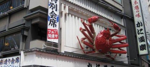 超滿足螃蟹大餐_日本大阪道樂螃蟹本店