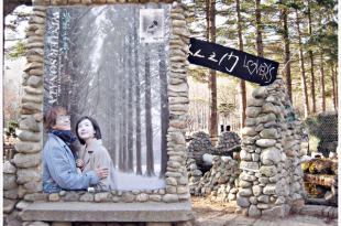 『冬季戀歌』的南怡島,春川明洞