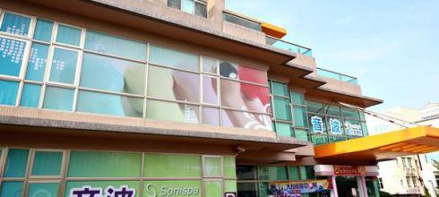 台南安南,漾魅力音波體驗館、璨揚企業