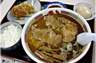 輕鬆悠閒的北海道 旭川的蜂屋拉麵