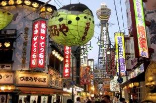 大阪的巴黎鐵塔─通天閣 庶民美食だるま串揚