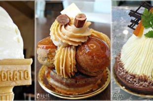 北海道自由行的極致♫北海道甜點完全制霸_台灣人的黃金傳說Part_3