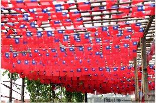 滇緬孤軍的國旗屋,九旺米干店