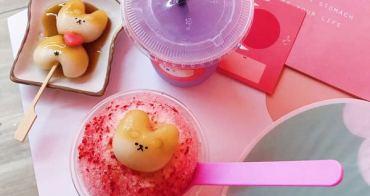 【桃園楊梅】讓少女心大爆炸的粉紅色下午茶,IG熱門打卡萌翻天的柴犬醬油糰子 || 醒醒工作室 wake wake