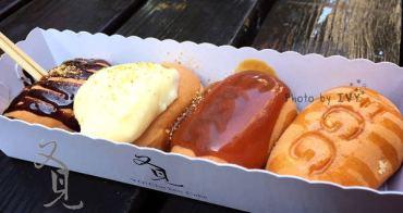 【台中北區】惡魔平民美食雞蛋糕,多種口味一次滿足,位在一中街的益民商圈內IG熱門地標    又見。雞蛋糕