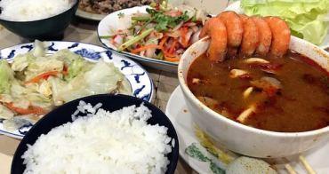 【台中西區】噓!!!!別大聲嚷嚷,這間泰國菜價格只要一般餐廳的1/2倍,每道餐點超級道地且口味又酸又辣,是不是應該要來試試呢?    泰國小吃