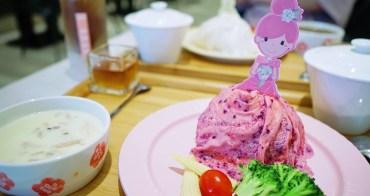 茉莉公主蛋包飯     台中北屯五目坊的隱藏版裙擺公主風蛋包飯給人視覺的饗宴,拉絲比賽嗨到爆,是間親子友善和家庭聚餐餐廳