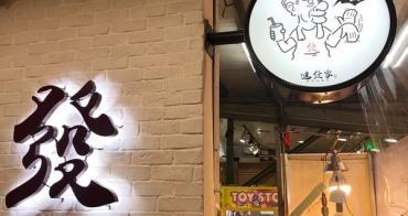 【台中西屯區】什麼?!逢甲夜市也有賣綠豆沙牛奶?! 濃郁的綠豆沙配上香醇的鮮奶,大杯只要50元,不喝不行!  || 進發家