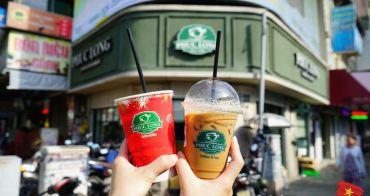 福隆咖啡 Phuc Long Coffee & Tea Express    越南胡志明市必喝的咖啡之一,最棒福隆奶茶,香醇濃郁的奶茶香不輸台灣呢!