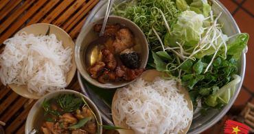 Bun Dau Ngo Nho Pho Nho    鑽進胡志明市的巷弄內無意間發現的小吃攤,越南涼拌豬肉沾醬搭河粉竟比牛肉河粉湯還美味!!