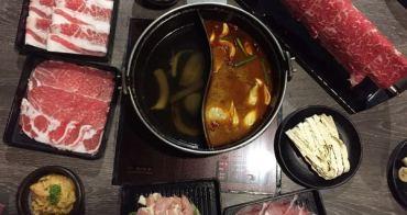 春秋戰鍋 || 歡迎來到肉肉天堂,台中大里極品鴛鴦鍋物吃到飽,湯頭濃郁,肉嫩鮮美,青菜多樣選擇,最後還可以與兵馬俑合照!