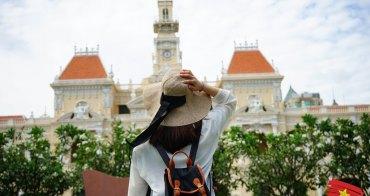 胡志明人民委員會大廳 /胡志明市大劇院/西貢歐式酒店 || 胡志明市區必遊景點,身歷法國浪漫藝術風情的情境中,久久無法跳脫當下的衝擊