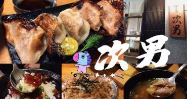 【台中西區】隱身在老宅的MEN拉麵旗下新品牌,美味多汁的燒餃子與料滿出來的日式鐵板燒    次男日食料理製作所