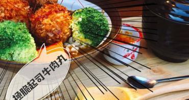 【台中南區】隱藏版在忠孝夜市內的排隊咖哩飯,還有吃完讓人無法言語的起司牛丸    小川家