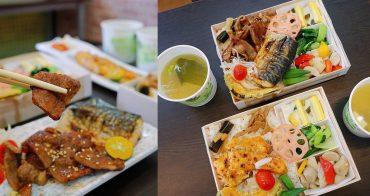 後廚手作餐盒|台中西區精緻便當推薦,人氣雙拼厚片醃製梅花豬和新鮮鯖魚,一定要配超脆辣的菜脯,下飯又飽足!