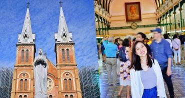 越南景點|胡志明市百年法式情懷紅教堂、西貢中央郵局和文青風必踩的綠蔭書店街!