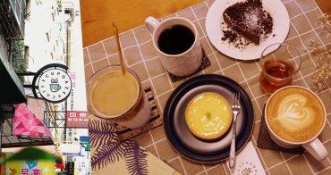 Cupgaze Cafe|台中科博館不限時附插座咖啡廳,點杯咖啡和招牌暖心內餡的烤蘋果派,靜謐空間讓你待一下午!(文末有菜單)