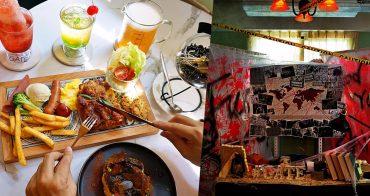 GATE 紳士茶飲|藏身在台中一中街的最美茶店,萬聖節派對氣氛和限量推出浮誇系的餐點,快來感受一波吧!