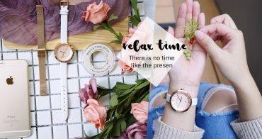 一支百搭的時尚手錶『 RELAX TIME 』,多種風格是值得你敗家的好理由