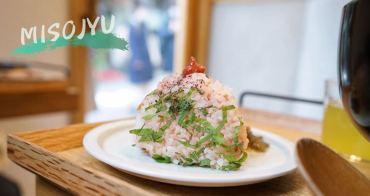 MISOJYU|東京淺草早餐必推,飯糰+味噌湯專賣店,就連歪國人也來朝聖!