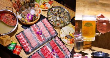 火鍋殿 |台北東區火鍋吃到飽,和牛、龍蝦任你吃,必推麻辣鍋和蛤蜊滿鍋的卜卜鍋!