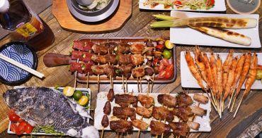 火奴魯魯山西店  台中這家串燒好平價,每串最低只要25元,還有炸物、湯品、烤物,晚餐宵夜聚餐首選!