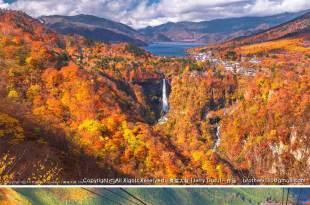 【開放報名!】《秋紅小壯遊》從東北到奧日光~傑瑞大叔:攝影/深度旅遊六日團