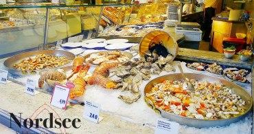 [奧匈捷食記] Nordsee-維京人漢堡 來自北海的魚漢堡 格特萊德街Nordsee 莫扎特誕生故居附近 德國連鎖海鮮速食店 成立於1896年