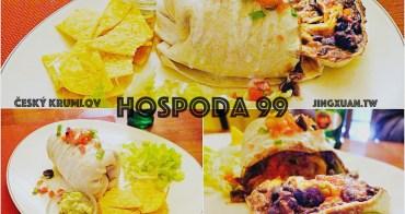 [奧匈捷食記] Hospoda 99-酒館隱藏的美味素食 豐盛的墨西哥蔬菜捲餅 青旅Hostel 99附屬餐廳 近車站 契斯基庫倫洛夫美食