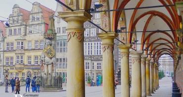 [德國遊記] 不來梅 童話之路盡頭-世界遺產 不來梅市政廳 不來梅守護神羅蘭石雕像 逐夢的不來梅城市樂手 不來梅聖彼得主教座堂 市集廣場 Walks in the World Heritage Site Bremen
