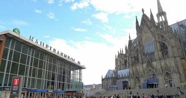 德國自助、德國交通|漢堡-不來梅-科隆-慕尼黑的長途巴士與火車,兩天1千公里不走回頭路移動路線!