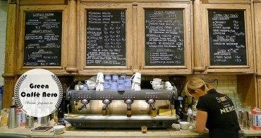 波蘭自助、華沙美食 Green Caffè Nero.在世界遺產來杯香料茶、咖啡館裡讀華沙故事,華沙老城區美食