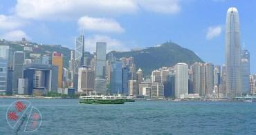 港澳自助|香港、澳門旅行日記.港澳仲夏日,吃東西不買東西之旅 Travelogs of Hong Kong and Macau