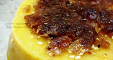 [食誌]JB, M'sia:世紀夜市小吃.Tmn Century Pasar Malam snacks