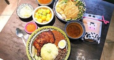 新北、板橋美食|星馬廚房.板橋馬來西亞雞飯專賣,激推星馬叁巴燒雞飯!新埔站美食、致理科技大學美食