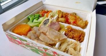 [食誌]台北市.迦南餐盒(臺大男七宿舍餐廳)Jia-Nan Lunch Box(2)