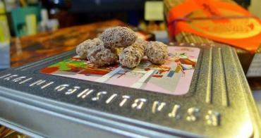 [食誌]伴手禮.Cocoa Peanuts(神戶, 日本)Morozoff, Kobe, Japan