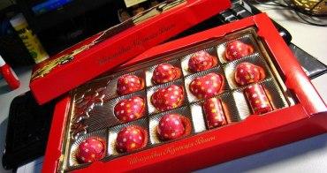 [食誌]伴手禮.烏克蘭Roshen巧克力 Ukrainian Roshen Chocolate