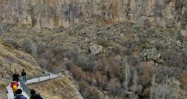 [土耳其遊誌]Göreme:溪谷健行.Green Tour to Ihlara Vadisi(Ilhara Valley, 1)