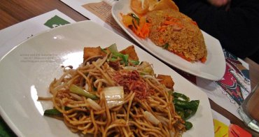 [英國食誌]London︰Dinner at Jom Makan, Westfield Shopping Centre