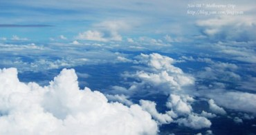 [遊誌]Outward:Phillippine Airline and Manila Airport